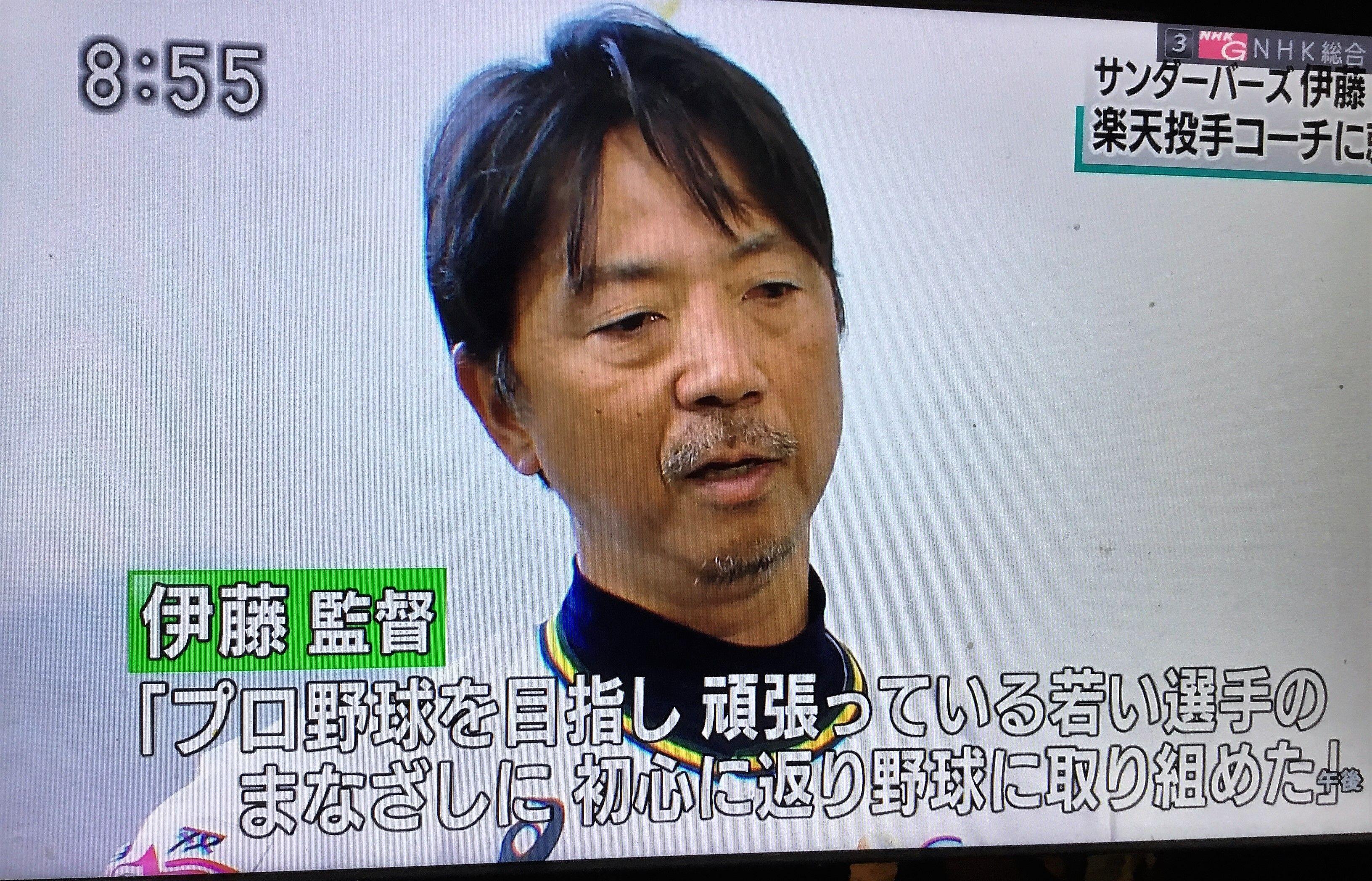 智仁 伊藤