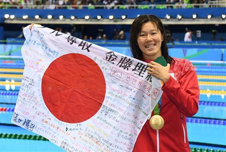 水泳女子 金メダル