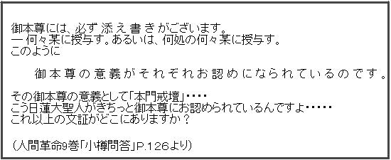 小樽法論.png