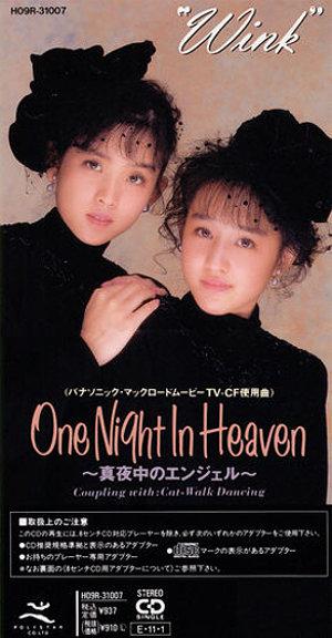 One Night Heaven ~真夜中のエンジェル~