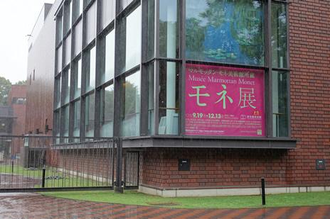 東京美術館.jpg