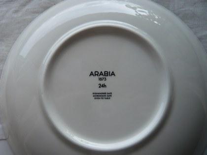 1恵方巻皿4002.jpg