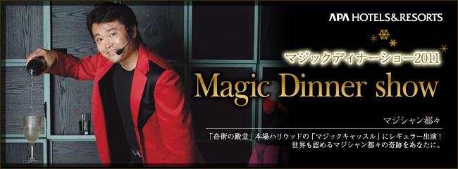 main_magic_xmas.jpg