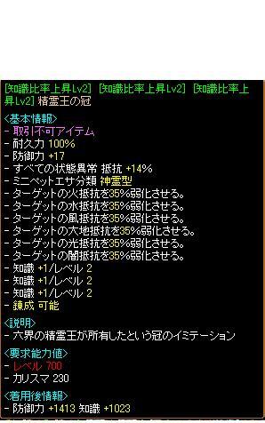 無題 0106.JPG