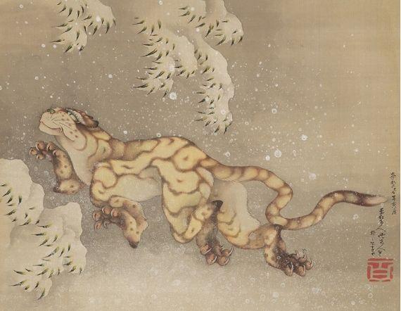 北斎展 富士を超えて あべのハルカス美術館 「雪中虎図」