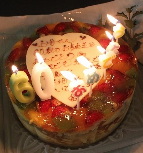 ケーキ ローソク.jpg