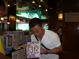 ボウリング26.JPG