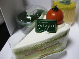 Potager-1