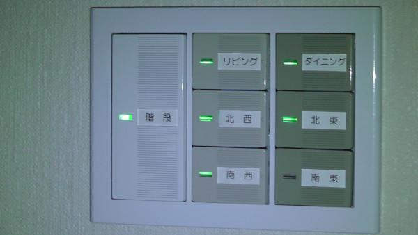 照明スイッチのネームカードをアイコンに替えてみる