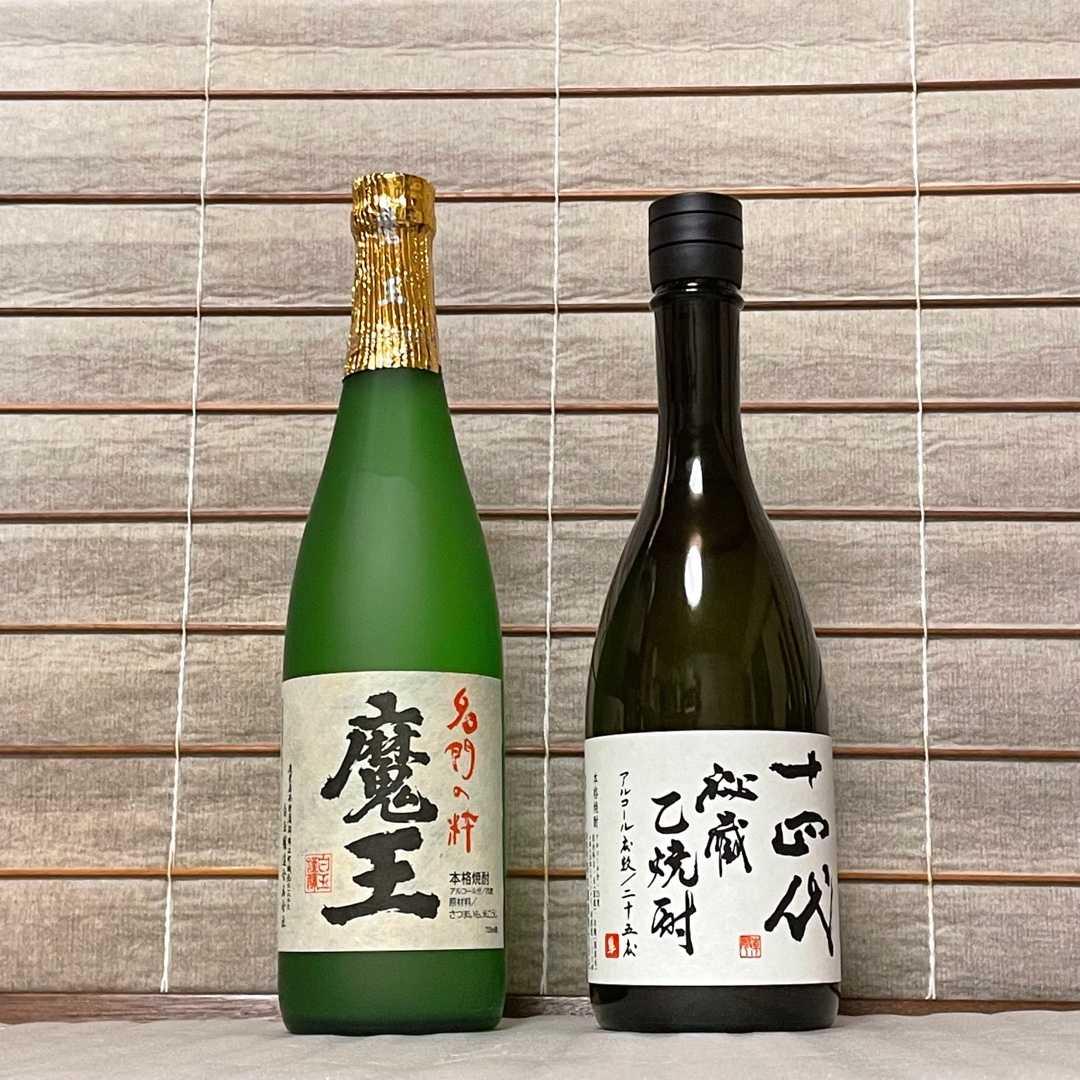 芋焼酎 魔王 / 十四代 秘蔵 乙焼酎