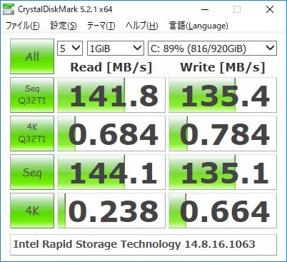 Intel Rapid Storage Technology 14.8.16.1063