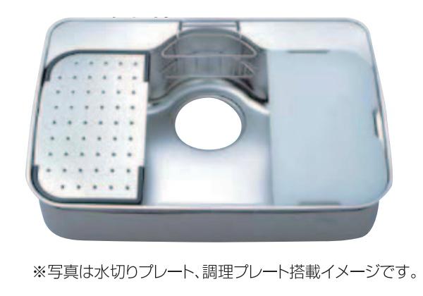 水切りプレートと調理プレートを置いた場合のイメージ