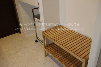洗面所ベンチのコピー.jpg