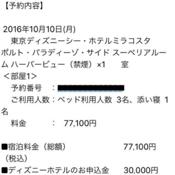 rblog-20171129233246-05.jpg