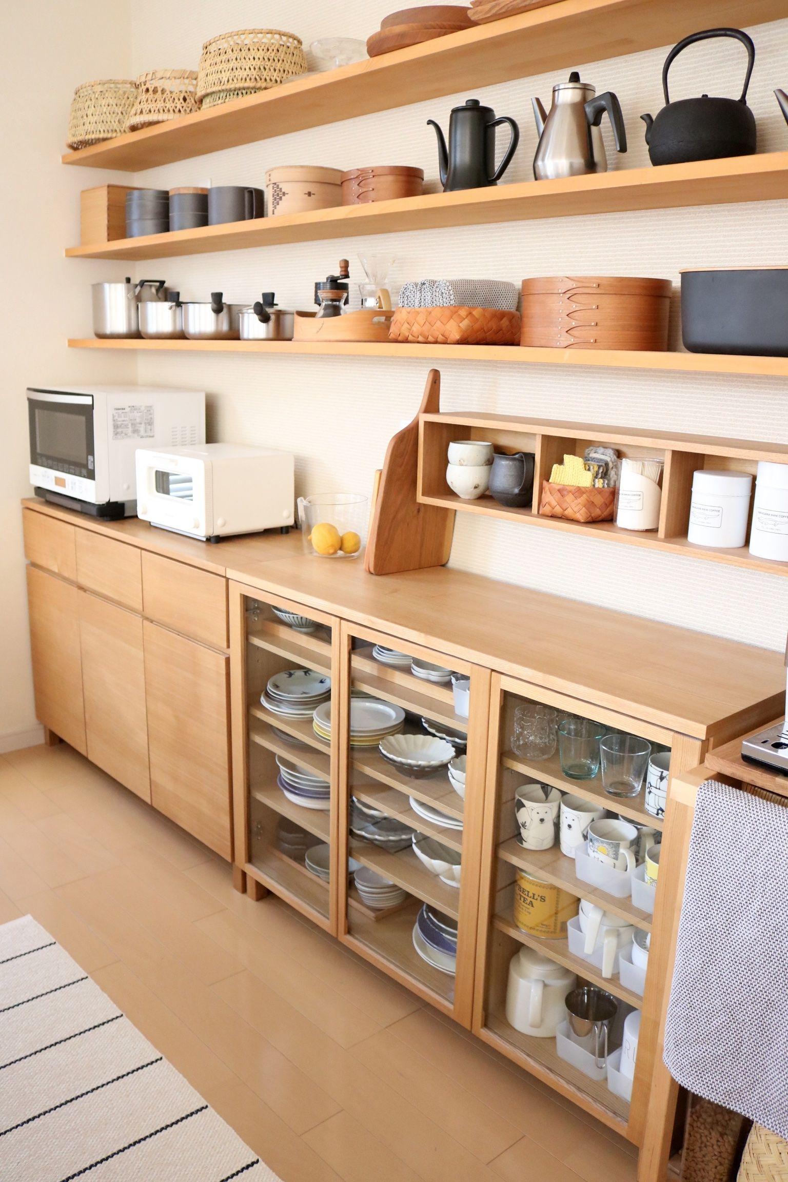 MUJI (無印良品)(ムジルシリョウヒン)の無印 食器棚 ユニット