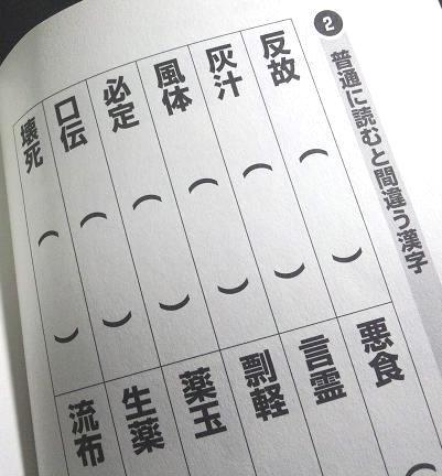 日本語 中身旧.JPG