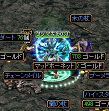 U3-0013.jpg
