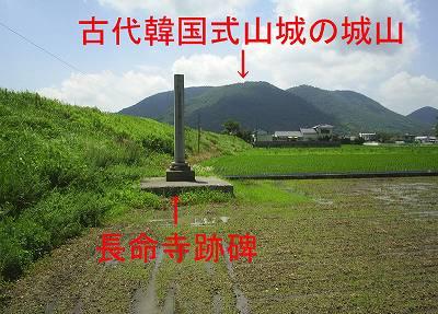 s-sutoku027.jpg