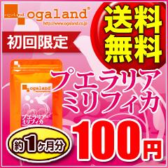 100円p