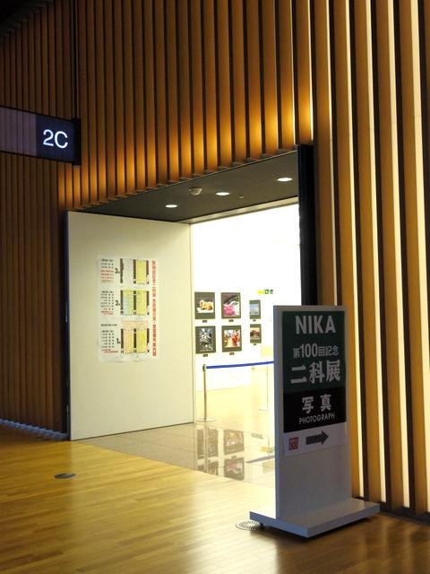 2015二科展2.JPG