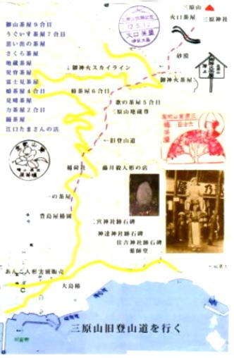 旧登山道.jpg