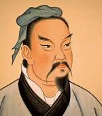 孫子(Sunzi  B.C.544-496)。