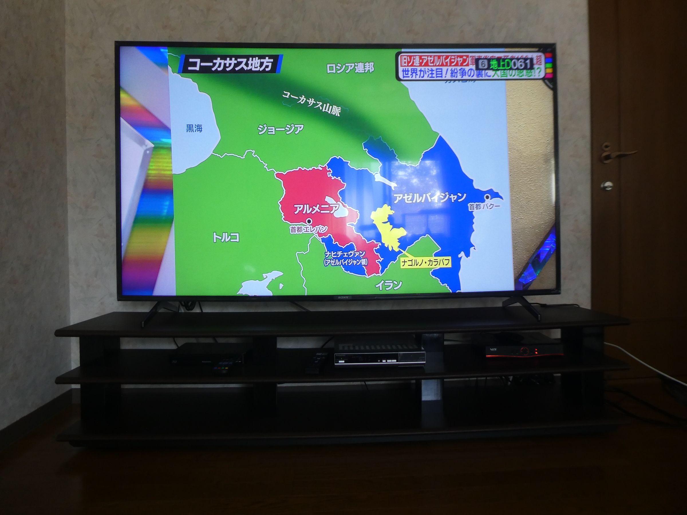 万 金 大阪 給付 市 10