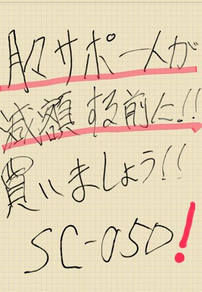 Sメモ_06.jpg