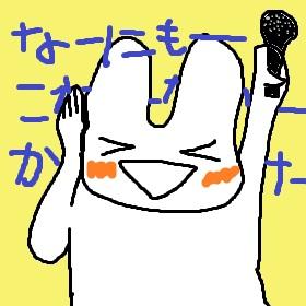歌ってもらうjpg.jpg