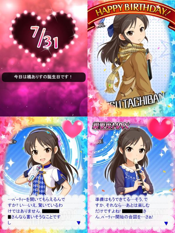 birthday_arisu