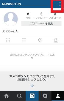 Screenshot_2016-04-06-00-32-17.png