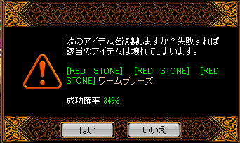 RedStone 15.04.07[02].png