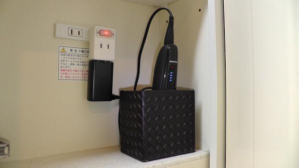 ラムダッシュ 充電用スタンド ホルダー ケース 容器 レザー風マルチスタンド セリア