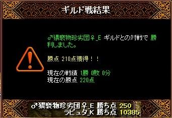 vs♂猥褻物陳列団♀_E.jpg