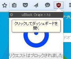 UBlock Origin3