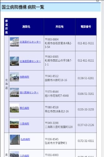 rblog-20181218230819-00.jpg