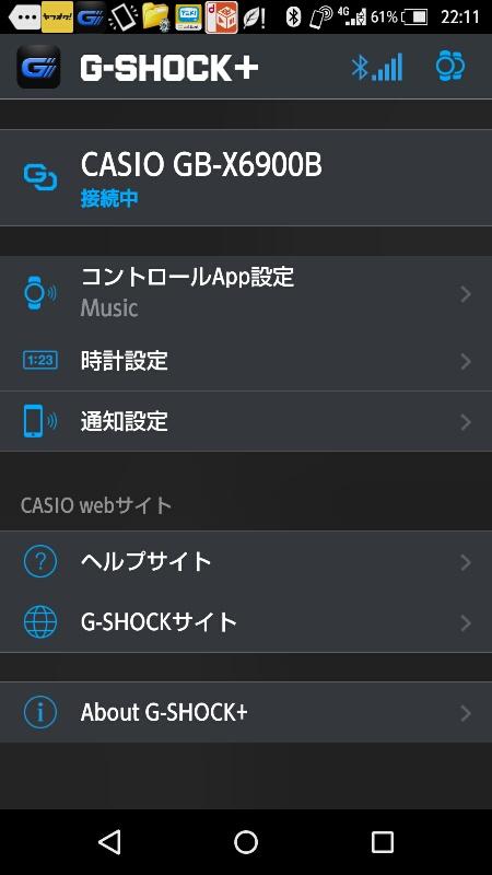 Screenshot_2015-07-01-22-11-25.jpg