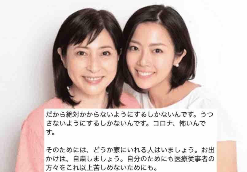 岡江 久美子 基礎 疾患 岡江久美子さん「コロナかもしれない」不安漏らした翌朝に救急搬送―