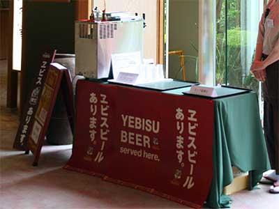 兵衛向陽閣-湯上り処でビール販売2.jpg