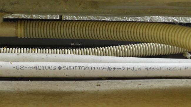 被覆銅管が使われている