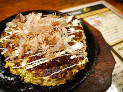 Kuokonomiyaki.jpg