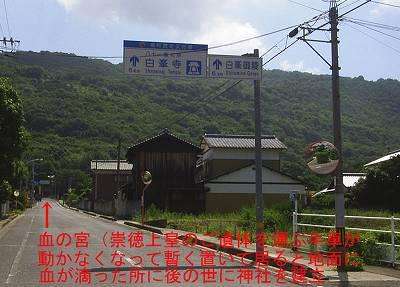 s-sutoku006.jpg