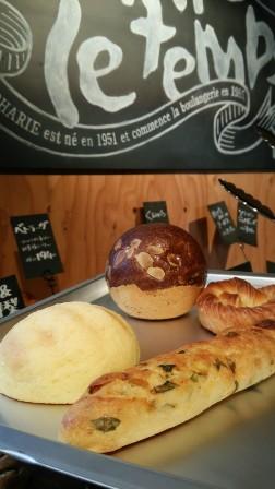 買ったパン.jpg