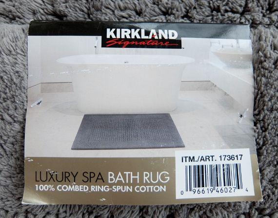 コストコで買ったバスマット リバーシブル カークランド Luxury Spa Bath Rug 1198円 #コストコ ブログ