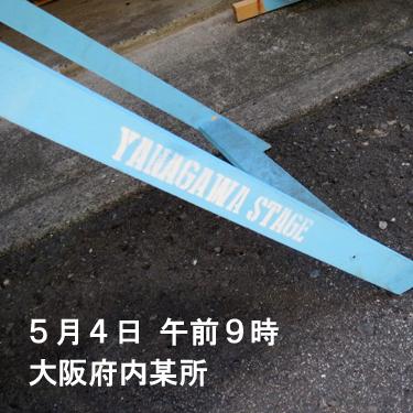 YS20140504_001.png