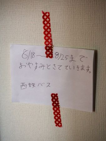 P8260003.jpg