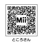 HNI_0010 (2).JPG