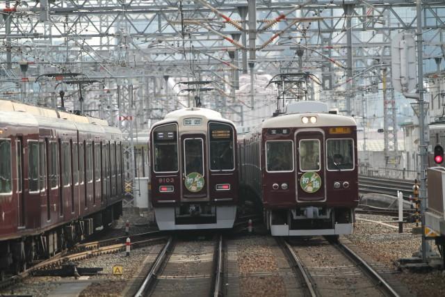 阪急 正月マーク付 同士の並び
