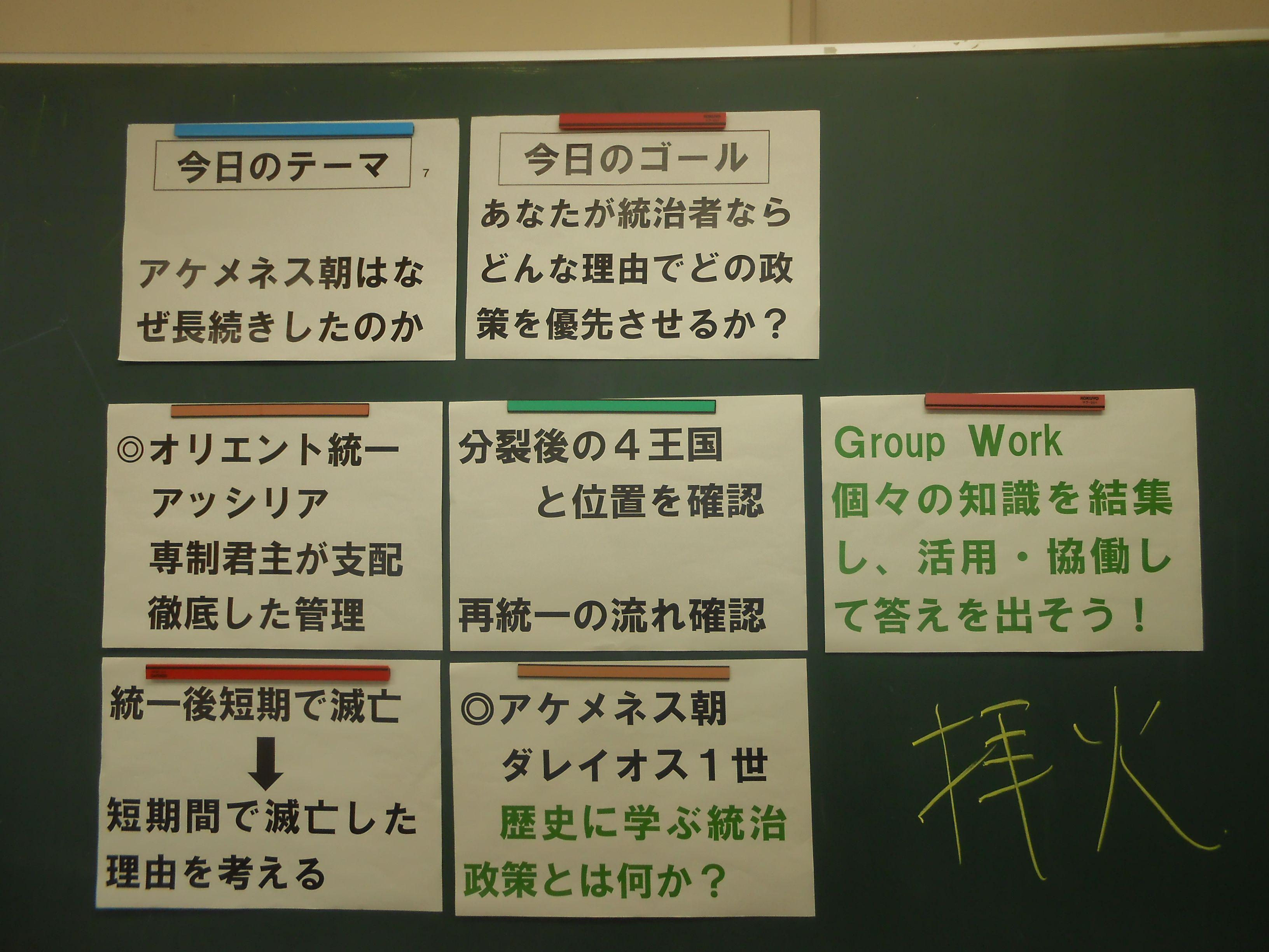 アッカド帝国の君主一覧 - List of kings of Akkad - JapaneseClass.jp