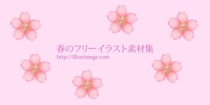 春のフリーイラスト素材集 Dak デザイン アバター イラスト 楽天ブログ